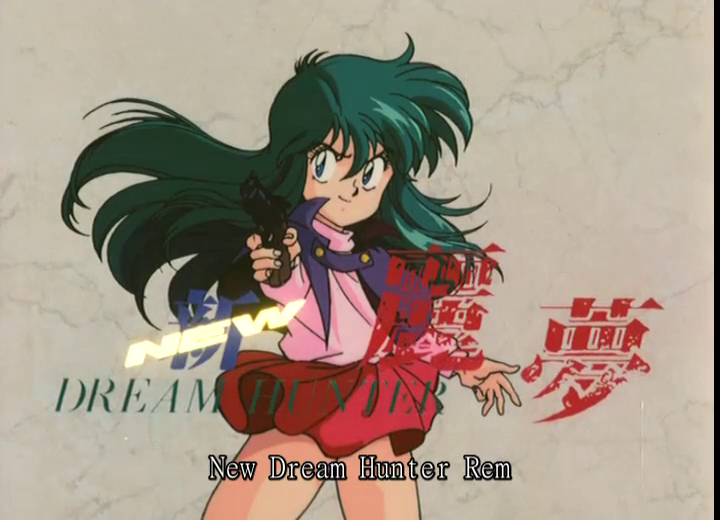 """Képtalálat a következőre: """"New Dream Hunter Rem 1: Yume no Kishitachi"""""""