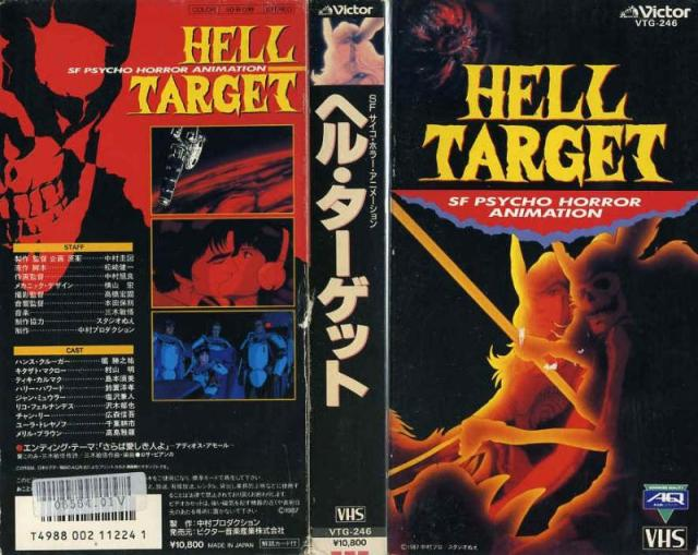 hell-target-cover