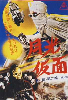 gekko_kamen_movies_00
