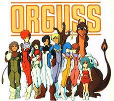 230px-OrgussAlt